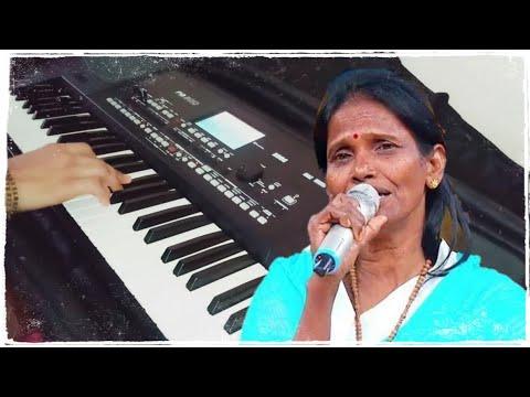 teri-meri-meri-teri-kahani-ranu-mondal-instrumental