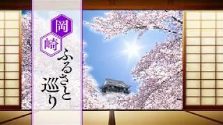 坂本龍馬とともに大政奉還を実現した「永井尚志」。三河奥殿藩に生まれ...