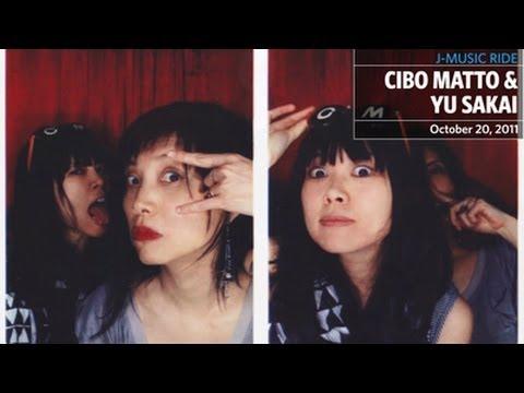 J-Music Ride: Cibo Matto & Yu Sakai