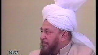 Urdu Khutba Juma on April 27, 1990 by Hazrat Mirza Tahir Ahmad
