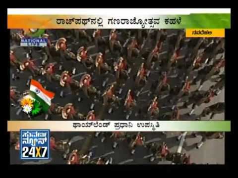 Thai PM chief guest at Republic Day - Suvarna news