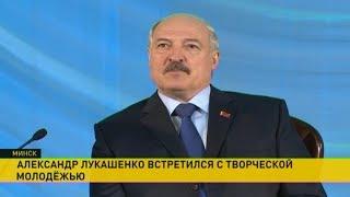 Александр Лукашенко: Успех – это не только лавры, но и большая социальная ответственность