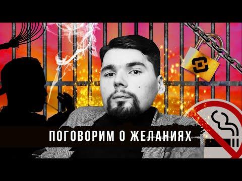 Как Роскомнадзор учит ненавидеть | Сталингулаг