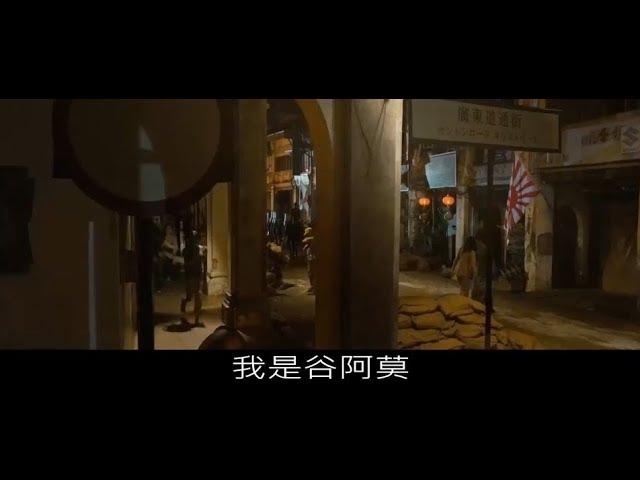 #620【谷阿莫】5分鐘看完2017看完你就可以失眠的電影《失眠》