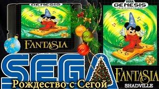 Fantasia (Sega, 16 bit) Прохождение игры