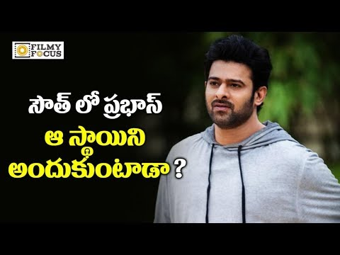 Thumbnail: Prabhas will be Become No.1 Star of South Indian Film Industry with Saaho Movie - Filmyfocus.com