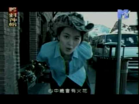 Gigi Leung 梁詠琪 - 中意他
