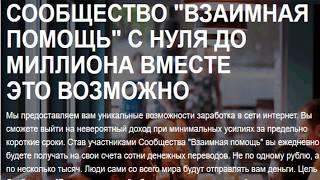 Инструменты, для продвижение бизнеса, kitmarkit.ru