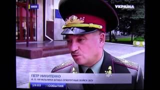 Охренеть не встать Что говорит Украинский Генерал