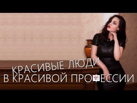 Ваш риэлтор-профи! Елена Соковнина. Специалист: недвижимость (real Estate) г. Иркутск (Russia)