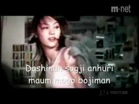 Because I'm A Girl (Letras De La Cancion) - Kiss