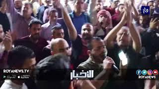 الاحتجاجات مستمرة في يومها الثالث في كافة محافظات المملكة