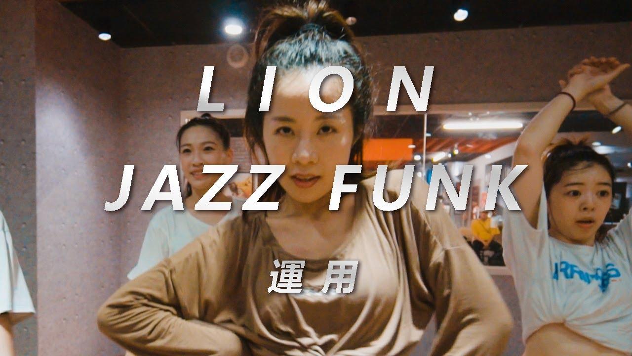 Camila Cabello - My Oh My / LION Choreography / Jazz funk