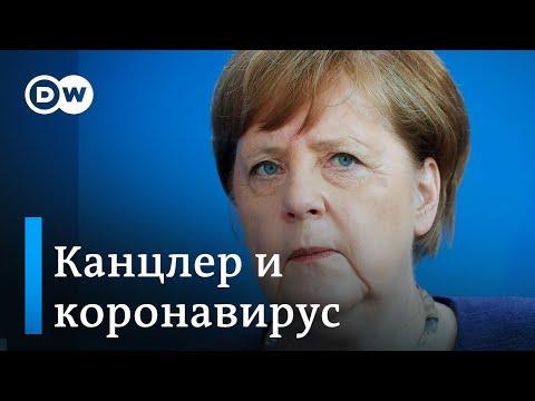 Секрет успеха Меркель: