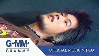 ดาวกับเม็ดทราย - ลีโอ พุฒ【OFFICIAL MV】
