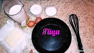 ЗАВАРНОЙ  КРЕМ для ТОРТА простой рецепт вкусного крема .НЕЖНЕЙШИЙ!!!