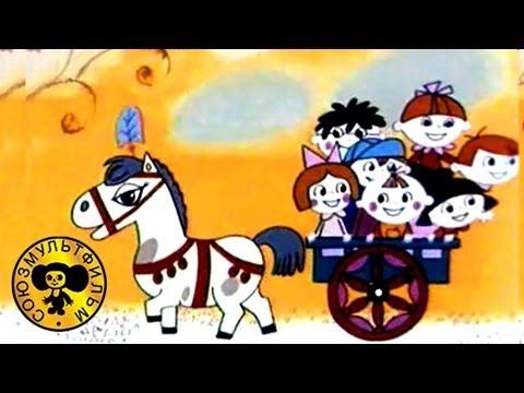 Пони мальчиков катает пони девочек мультфильм