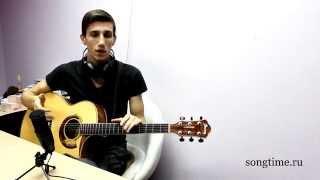 Limp bizkit - Behind blue eyes (Видео урок) как играть на гитаре