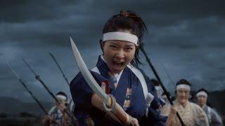 Samurai Warrior Queens TRAILER
