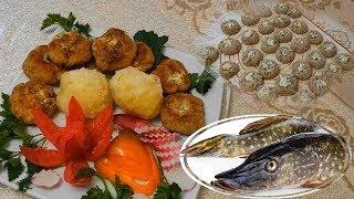 Не поверишь,что они из рыбы СОЧНЫЕ И НЕЖНЫЕ КОТЛЕТЫ ИЗ ЩУКИ БЕЗ САЛА