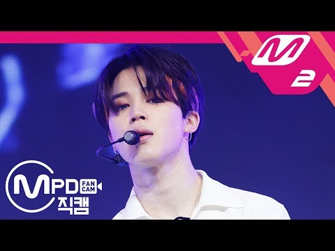 [MPD직캠] 방탄소년단 지민 직캠 'FAKE LOVE' (BTS JI MIN FanCam) | @MCOUNTDOWN_2018.6.7