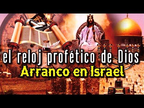 PROFECIAS SE ESTAN CUMPLIENDO EN ISRAEL, Pronto Será El Arrebatamiento, ¿Qué Dice La Biblia De Esto?