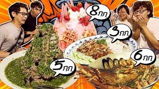 ลุยร้านอาหารจานยักษ์-by-nissin