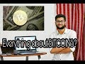 Bitcoin What Are They - Mining Bitcoins - Why A Mining Pool Makes Sense