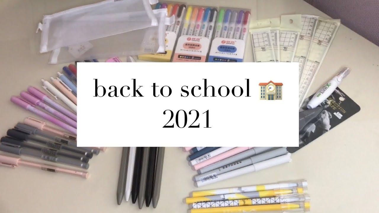 BACK TO SCHOOL 2021эстетичная канцеляриябэк ту скулhaul