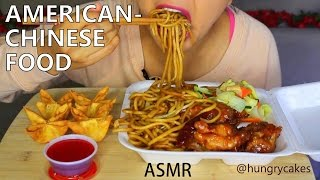 ASMR: Orange Chicken and Chowmein (American-Chinese Food) *Eating Sounds*