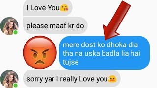 Dost ki girlfriend se badla | part-1