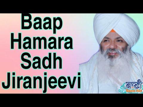 D-Live-Now-Bhai-Guriqbal-Singh-Bibi-Kaulan-Wale-From-Amritsar-16-Sept-2020