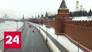 Самый сильный кандидат: как отреагировала страна на выдвижение Путина - Россия 24