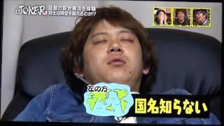 吉本お笑い芸人 前世療法 動画w
