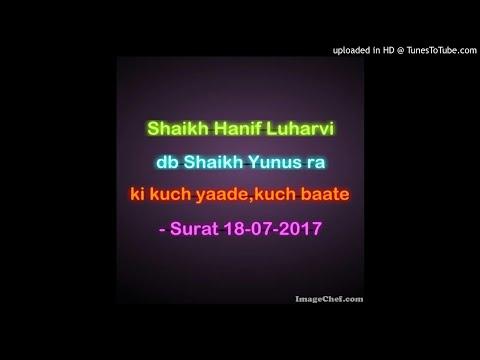 Shaikh Hanif Luharvi 2017-07-18-Shaikh-Yunus-ra-ki-kuch-yaade-kuch-baate