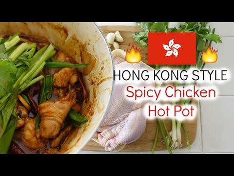 HONG KONG STYLE Spicy Chicken Hot Pot