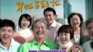 Пластырь для Суставов Гутонг Тэгао Тяньхэ(, 2015-07-27T18:01:30.000Z)
