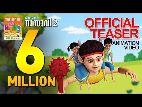 Mayavi 2 - Official Teaser of Super hit Animation Video for Kids