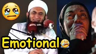 Gambar cover Emotional bayan   Molana Tariq Jameel Sahab   zama deen