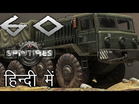 SPINTIRES : Hill Map #60 || DEFEATED MY NEMESIS || Indian Gamer in Hindi (हिंदी)