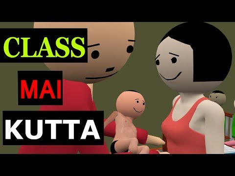 CLASS MAI KUTTA | CS Bisht Vines | School Classroom Comedy | Teacher Student Jokes | new make joke