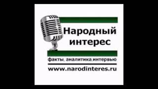 Юрий Болдырев: «Деньги чубайсам даёт президент»(Дата эфира: 2013-05-29., 2013-06-07T14:49:51.000Z)