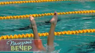 ПВ синхронное плавание С ПЛАШКОЙ