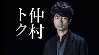 【チケット情報】 http://ticket.pia.jp/pia/event.ds?eventCd=1615084.
