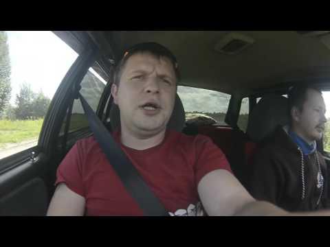 поездка  за  грибами  ЯРОСЛАВЛЬ -Гаврилов Ям