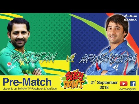 Silly Point  Pakistan vs Afghanistan  Postmatch show  Asia Cup 2018