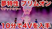 特性 シザリガー 夢 【ポケモン剣盾攻略】対戦初心者にオススメのポケモンを紹介