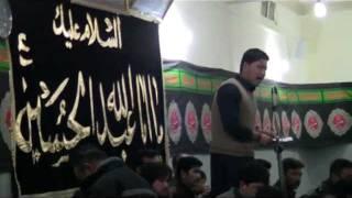 Is Baat Say Mehsoos Karo Kia Hay Sakina(s.a) - Qasida By Shahid Raza