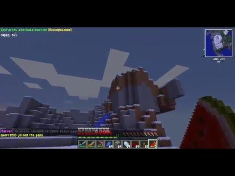 Изумруды Майнкрафт. Как быстро найти изумруды.Minecraft.