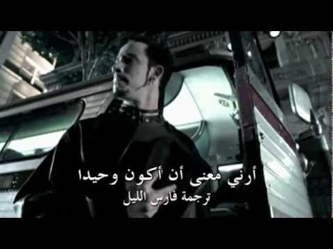Backstreet Boys - Show Me The Meaning (ترجمة عربية)